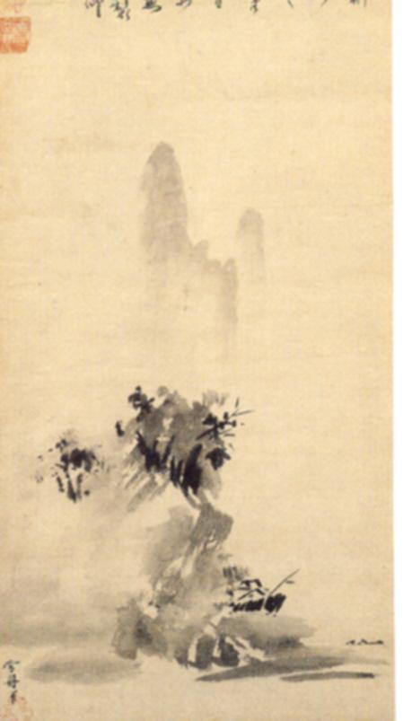 paesaggio haboku, particolare