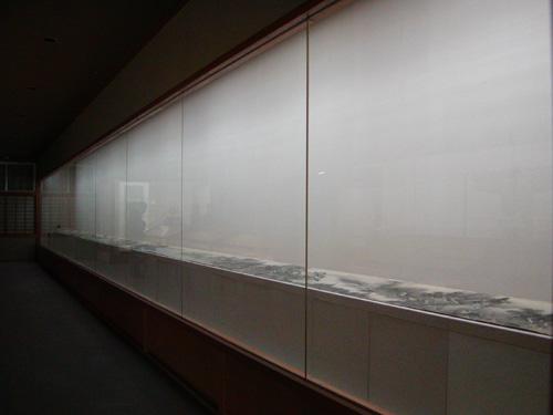 sansui chokan, museo mori